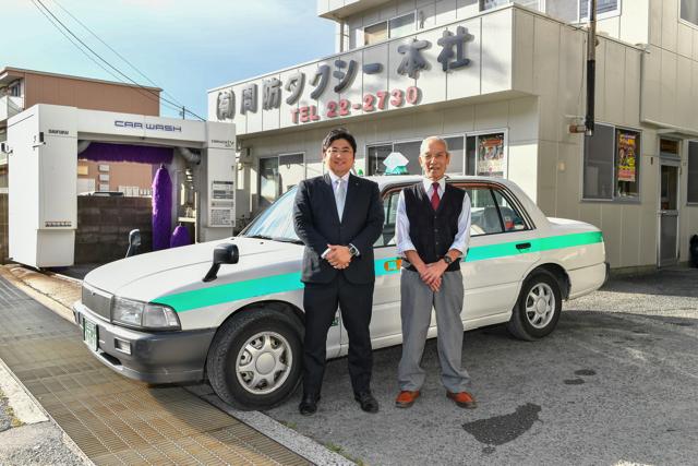 有限会社周防タクシー