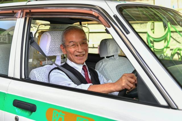 周防タクシー