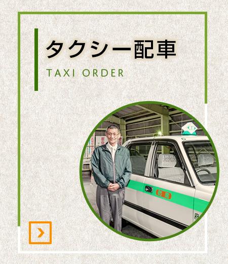 order01_bnr